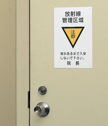 radiationsign.jpg