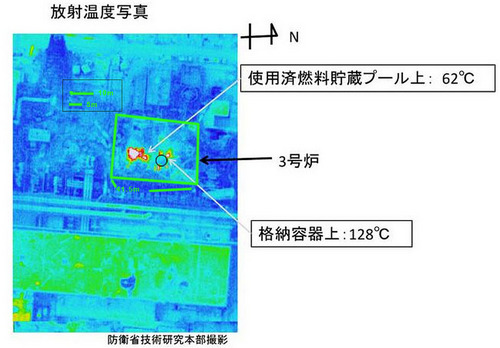 unit3-thermography.jpg